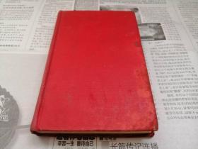 罕见民国1927年英文原版印行《世界百部最佳短篇小说之爱情篇》