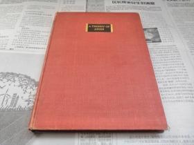 罕见民国1936年伦敦原版印行的露丝·皮特珍稀诗歌集《武器奖杯》