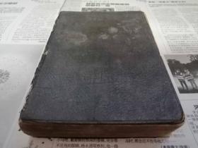 罕见民国1922年印制的珍稀版俄语古籍《圣经》