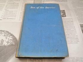 罕见民国时期英文绝版印制的赛姆珍稀传奇作品《Ben of the Barrier》