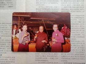 罕见香港著名的裕华国货公司宴会留影(一)