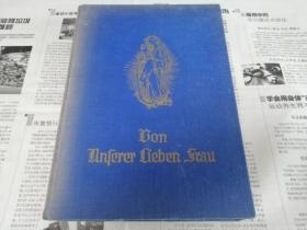 罕见民国1927年德文原版珍稀古籍《Don Unserer Tieben Frau》
