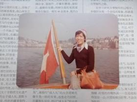 罕见华人小资优裕生活:欧洲旅行-瑞士琉森湖