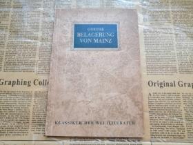 罕见民国1947年原版印制的世界文学巨匠歌德珍贵日记体战争记实录《Belagerung Von Mainz》