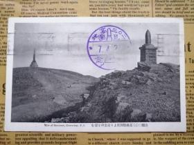 旅顺二O三高地观测所纪念碑