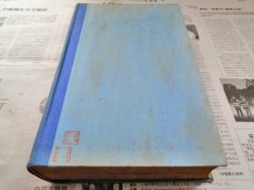 罕见民国私立上海圣约翰大学新教育书店所售图书《Public Finance》