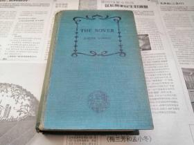 罕见民国1923年首版刊印的约瑟夫·康拉德优秀珍稀作品《The Rover》