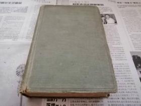 罕见1924年由英国原版印行的早期毛边珍稀专著《Phantoms of The Dawn》