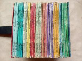 七龙珠(系列不齐全,41本合售,不重复)(详细请看图)