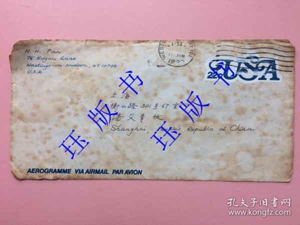 """1980年,信封,实寄封,很少见的邮资封,信札写在信封上,纽约——上海,看内容,是书香门第,贵族之家,肯定的名人写的。女儿是纽约大学,""""上海梅林牌罐头,江西景德镇瓷碗,四川天府花生,福建茉莉茶叶""""""""一月前,上海全国最好的杂技谈到纽约表演""""""""两星期前国内北京清华大学来美访问副教务长在我们加过夜"""""""