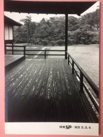 照片,皇居 (东京皇居),非常漂亮,2张 合售