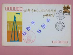 稀见:纪念片:上海,亭枫公路胜利通车