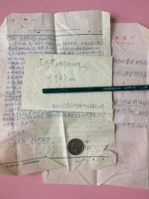 1966年,小地名戳,江苏丹徒姚家桥,有投递员,内原信,要求解决经济困难,附回信