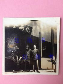 """民国老照片,""""化雨堂"""",字很好,判断是四川省绵州市魏城故驿"""