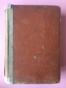 【1935年的英文签名,不认识,可能是名人】,民国或清代的书,Pride and Prejudice,Jane Eyre and Cranford,英国三大女作家,外语原版,经典名著,原汁原味,《傲慢与偏见》、《简爱》、《克兰福镇》,精装插图,纸张也好,巨厚一册,1000多页