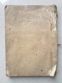 手抄本      稿本      古代文章         书法精美