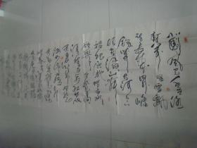 蔡宝会:书法:毛泽东诗词一首《沁园春 雪》(带简介)(大幅作品)