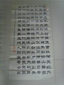 常毅:书法:毛泽东诗词一首