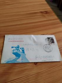 95金城微型邮集展览纪念邮筒实寄封,收件人当代集邮主编程文高,临字戳