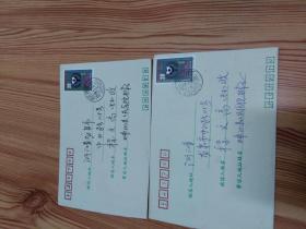实寄封,收件人当代集邮主编程文高,筒取戳,贴J.171.(1-1)扫盲邮票(2枚合售)