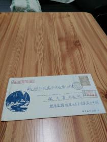 实寄封,集邮爱好者屈小平致当代集邮主编程文高先生收,贴J.1994-9邮票,挂号函件