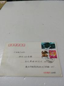 实寄封:收件人当代集邮主编程文高,封发戳2枚,猴票一枚,民居票一枚,巫峡邮票一枚