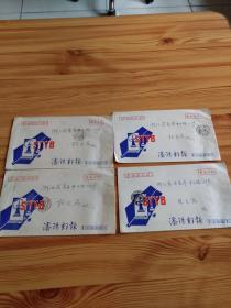《沈阳邮报》邮电公事 实寄封,编号:SYB92·1(4-4),盖1994年辽宁沈阳编码日戳。 (4枚合售)