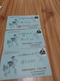 1990年羊趣图信封,索溪邮刊编辑部主编肖高键实寄封, 致当代集邮主编程文高先生收,每枚都贴有J1992-15 党的好干部- 焦裕禄邮票,收寄都是名家,值得收藏(3枚合售,详情见图)