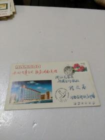 河南省飞达通信开发有限公司成立一周年纪念封,封戳设计戈中博,戈中博签名实寄封,致当代集邮主编程文高先生,收寄都是名家,名人佳作