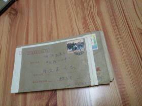 90年代老实寄封,共24枚合售,收件人当代集邮主编程文高先生