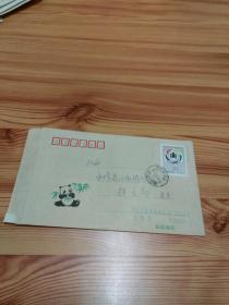 实寄封:筒取号戳,第六届远东及南太平洋地区残疾人运动会 邮票