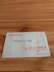 集邮家朱炳荣先生签名实寄封,筒取号戳