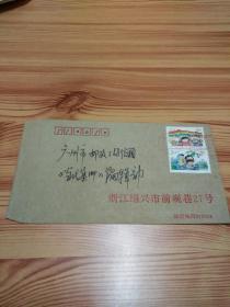 实寄封:筒取号戳,贴1996-12邮票