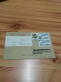 实寄封:筒取戳,贴1995-24邮票