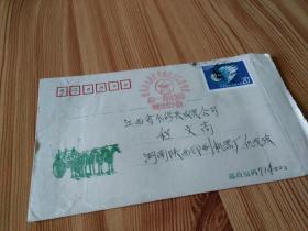 老实际封:集邮家王景斌亲笔实寄签名实寄封,收件人当代集邮主编程文高先生,纪念戳