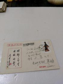 国家级邮展评审员、集邮泰斗郭润康签名实寄封,收件人当代集邮主编程文高 ,收寄都是集邮大师,名家作品,很难得
