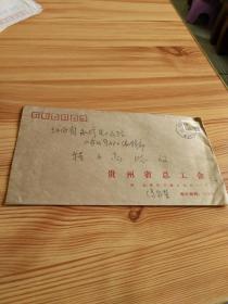 集邮家徐昌荣签名 实寄封,收件人当代集邮主编程文高,营业中心编号戳