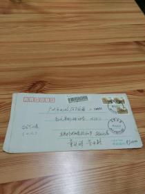 著名集邮家董武魁签名实寄封,收件人当代集邮主编程文高先生,新民族地名戳