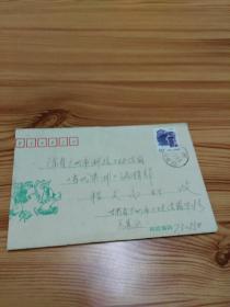 实寄封:集邮家马恩运亲笔实寄签名 实寄封,收件人当代集邮主编程文高,收寄都是名家,纪念戳,支字戳