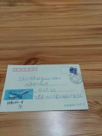 老实寄封:新民族地名戳,内有一个残疾青年写给当代集邮主编程文高先生的信