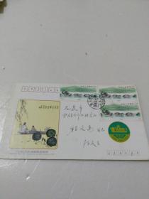 93杭州西湖国际游船节纪念封,作家陈复东签名 实寄封,致当代集邮主编程文高先生,名人佳作,贴T.144.(4-1)邮票3枚
