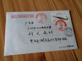 集邮家钟世昌亲笔实寄签名 实寄封,还有亲笔信,收件人当代集邮主编程文高,收寄都是名家,纪念戳,品好