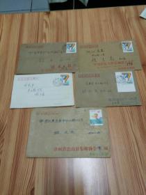 实寄封,5枚合售,收件人当代集邮主编程文高,贴J1993-12邮票,J1993-6邮票