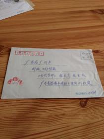 集邮家蚁健亲笔实寄签名封 ,收件人当代集邮主编程文高,地名编号戳,品好