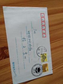 老实寄封:收件人当代集邮主编程文高,上海纪念戳