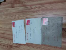 实寄封,3枚合售,收件人当代集邮主编程文高,贴J1993-4邮票
