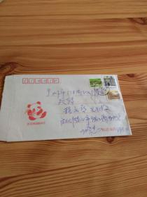 老实寄封:潜江熊口戳,王修忠签名寄,收件人当代集邮主编程文高先生