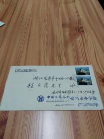 实寄封,浙江著名集邮家叶士昌签名手迹,致当代集邮主编程文高先生收,筒取戳,贴J1993-2邮票2枚,收寄都是名家,值得收藏。