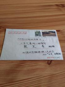四川彭州著名集邮家王庭松先生签名实寄封,收件人当代集邮主编程文高,收寄都是名家,很难得