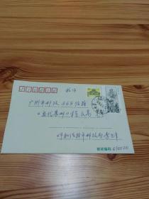 集邮家李世章签名实寄封,收件人当代集邮主编程文高先生,新民族地名戳,贴 1996-5 黄宾虹作品选 山水 邮票